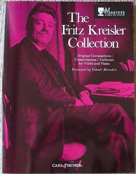 画像1: バイオリン フリッツ・クライスラー曲集 第一巻◆ピアノ伴奏譜付き (1)