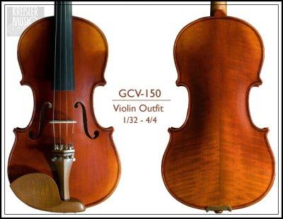 画像1: 優秀個体! GCV-150 バイオリン セット◆4/4サイズ