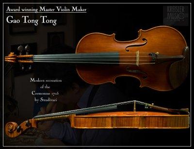 画像2: バイオリン◆T.T.Gao 2007年作◆1715 Cremonese(モダン仕上げ)