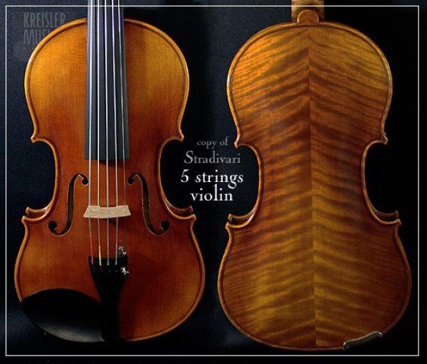 画像1: GCV-500A 5弦バイオリン◆C弦プラスで音域拡張!◆ストラディバリモデル (1)