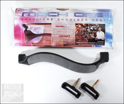 画像1: バイオリン肩当て◆マッハワン プラスチック製◆超軽量!3/4〜4/4サイズ