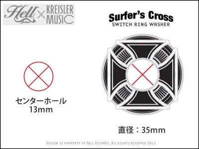 画像3: トグルスイッチプレート Gibson(ギブソン)/Epiphone(エピフォン)など対応◆Surfer's Cross