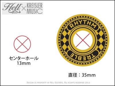 画像3: トグルスイッチプレート Gibson(ギブソン)/Epiphone(エピフォン)など対応◆DIAMONDS ゴールド
