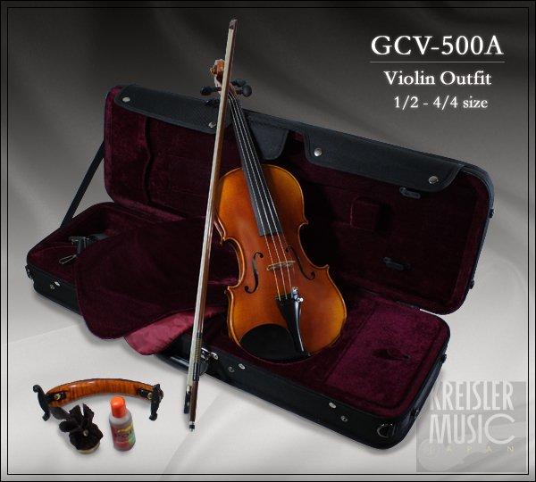 画像1: GCV-500A 高級バイオリンセット◆ストラディバリモデル(ペルナンブーコ弓付き)◆7/8、4/4サイズ (1)