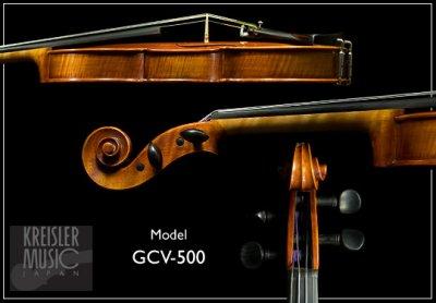 画像3: GCV-500A 高級バイオリンセット◆ストラディバリモデル(ペルナンブーコ弓付き)◆7/8、4/4サイズ