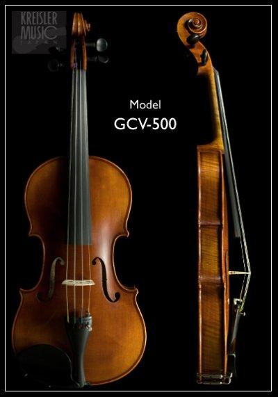 画像2: GCV-500A 高級バイオリンセット◆ストラディバリモデル(ペルナンブーコ弓付き)◆7/8、4/4サイズ