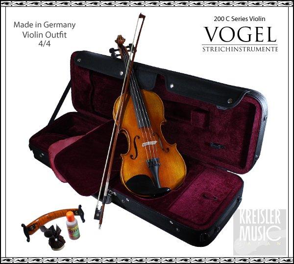 画像1: Vogel 200 高級バイオリンセット◆ストラディバリモデル (ペルナンブーコ弓付き)◆ドイツ製 4/4サイズ (1)