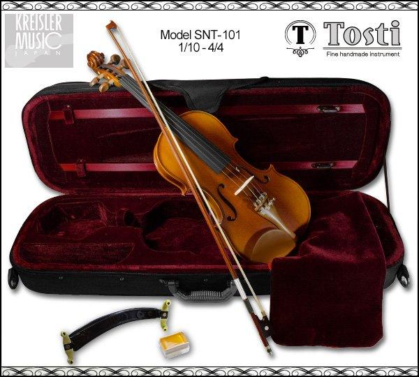 画像1: Tosti◆SNT-101 バイオリンセット Serenata◆1/10〜4/4サイズ (1)