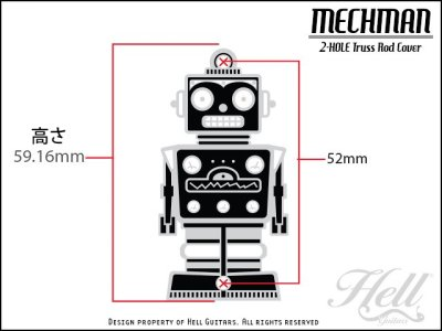 画像3: ロッドカバー Gibson(ギブソン)/レスポール/SG/ES-335など対応◆Mechman