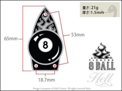 画像3: ロッドカバー Gretsch(グレッチ)など対応◆FLAMING 8 BALL