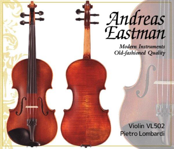 画像1: イーストマン バイオリン VL502◆Pietro Lombardi 4/4サイズ (1)
