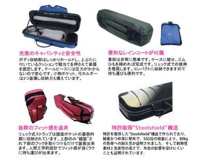 画像1: PEDI バイオリンケース◆軽量角形◆黒・赤・青 3色あり