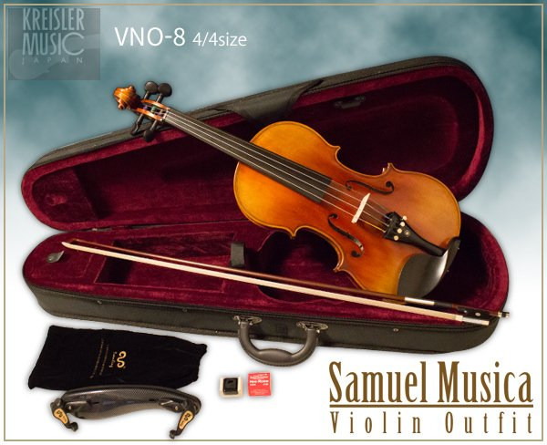 画像1: 【訳あり特価】Samuel Musica◆ VNO-8 バイオリンセット ◆4/4サイズ (1)