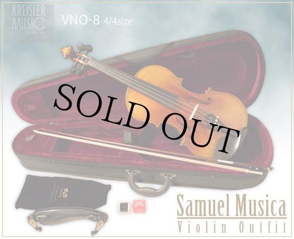 画像1: Samuel Musica◆ VNO-8 バイオリンセット ◆4/4サイズ (1)
