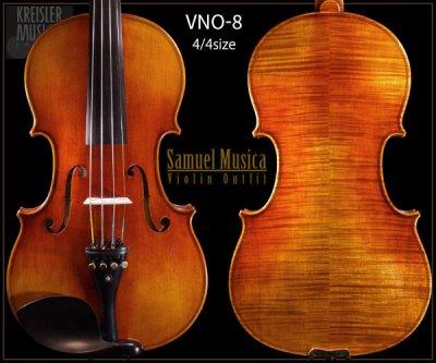 画像1: 【訳あり特価】Samuel Musica◆ VNO-8 バイオリンセット ◆4/4サイズ