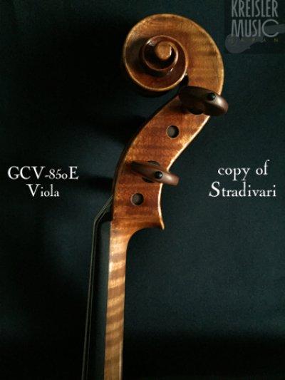 画像2: GCV-850E ビオラ ◆欧州材 ストラディバリモデル 16インチ