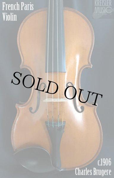 画像1: フランス製オールド◆バイオリン Paris c.1906 Charles Brugere (1)