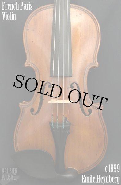 画像1: フランス製オールド◆バイオリン Paris c.1899 Emile Heynberg 7/8サイズ (1)