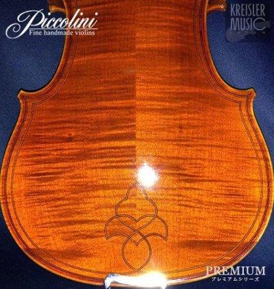 画像3: Piccolini◆プレミアム200 バイオリンセット(ペルナンブーコ弓付き)◆4/4サイズ 豪華な2重ライン象眼細工入り!