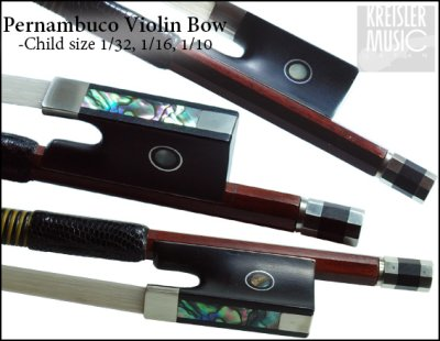 画像2: バイオリン弓◆ペルナンブーコ◆白銅仕様  分数 1/32, 1/16, 1/10 サイズ