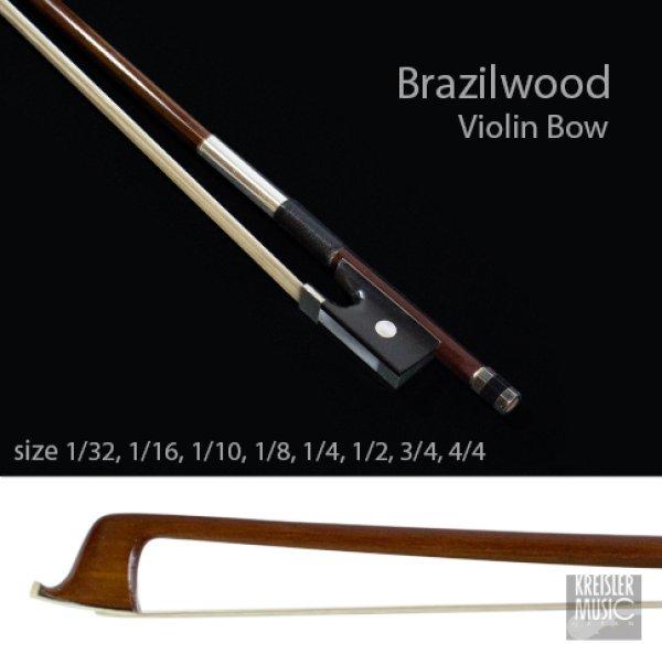 画像1: バイオリン弓◆上質ブラジルウッド◆ニッケル巻き 1/32-4/4サイズ (1)