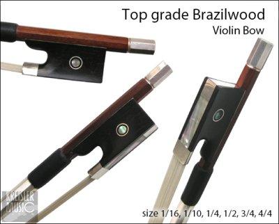 画像1: バイオリン弓◆最上質ブラジルウッド◆1/16-4/4サイズ