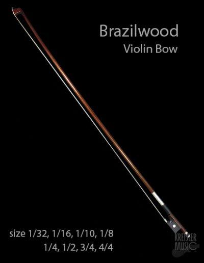 画像1: バイオリン弓◆上質ブラジルウッド◆ニッケル巻き 1/32-4/4サイズ