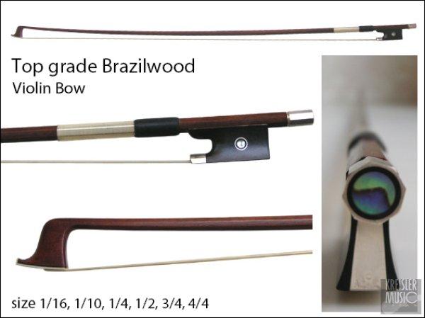 画像1: バイオリン弓◆最上質ブラジルウッド◆1/16-4/4サイズ (1)