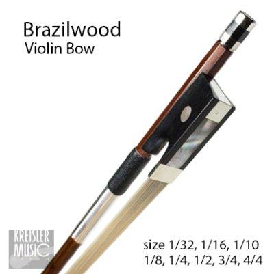 画像2: バイオリン弓◆上質ブラジルウッド◆ニッケル巻き 1/32-4/4サイズ