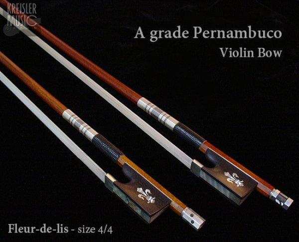 画像1: バイオリン弓◆上質 A ペルナンブーコ◆イリス紋章・純銀・貝細工 VII (1)