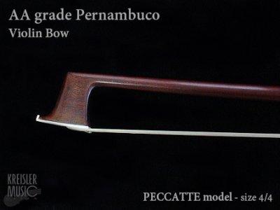画像2: バイオリン弓◆最上質AAペルナンブーコ◆ぺカットモデル 刻印入り IX