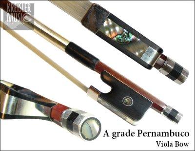画像1: ビオラ弓◆良質A ペルナンブーコ 白銅仕様 V