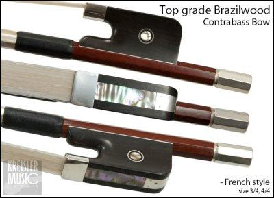 画像1: コントラバス弓◆(フレンチ)◆最上質ブラジルウッド◆3/4(4/4共用)サイズ