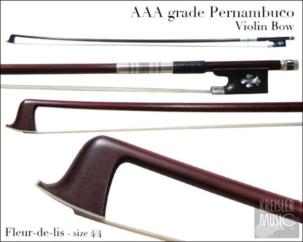 画像1: バイオリン弓◆最上質AAA ペルナンブーコ◆イリス紋章・純銀 X (1)