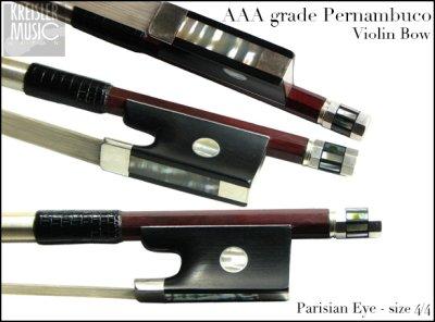 画像2: バイオリン弓◆最上質AAA ペルナンブーコ◆パリジャンアイ・貝細工・純銀 X