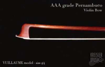 画像2: バイオリン弓◆最上質AAAペルナンブーコ◆ヴィオームモデル 刻印入り X