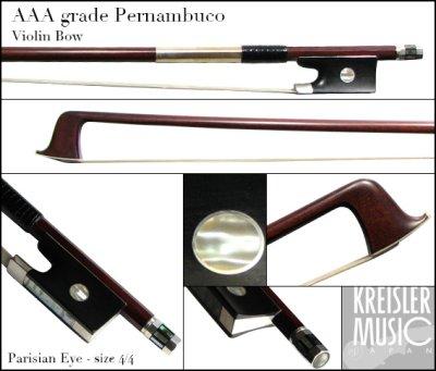 画像3: バイオリン弓◆最上質AAA ペルナンブーコ◆パリジャンアイ・貝細工・純銀 X