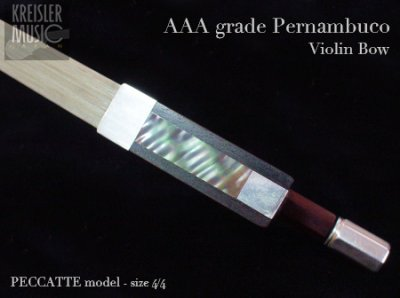 画像2: バイオリン弓◆最上質AAAペルナンブーコ◆ぺカットモデル 刻印入り X