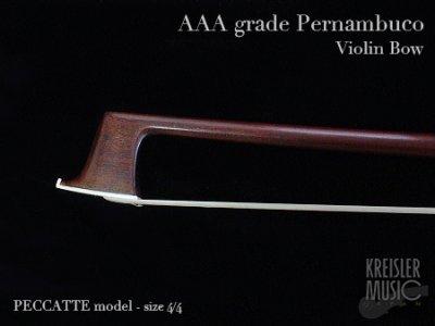 画像3: バイオリン弓◆最上質AAAペルナンブーコ◆ぺカットモデル 刻印入り X