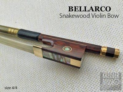 画像3: バイオリン弓◆Bellarco 最上質スネークウッド◆赤銅(Copper) パリジャンアイ
