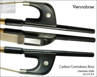 画像1: コントラバス弓◆(ジャーマン)◆PETZ製 ヴィエナシリーズII◆精選K-2カーボン 3/4(4/4共用)サイズ