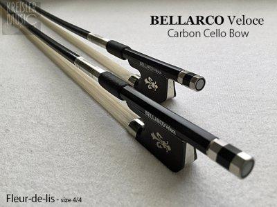 画像2: チェロ弓◆Bellarco Veloce 上質カーボン◆イリス紋章・白銅仕様 4/4サイズ