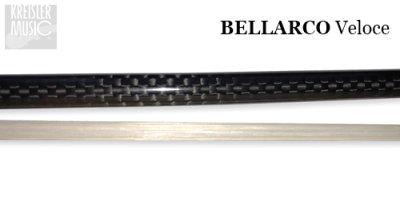 画像2: バイオリン弓◆Bellarco Veloce 上質カーボン◆イリス紋章・白銅仕様 4/4サイズ