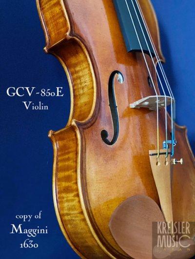 画像1: GCV-850E バイオリン◆1630 G.Maggini  マッジーニ I