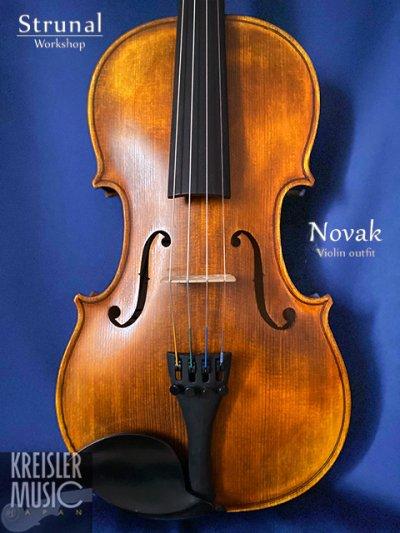 画像1: Strunal ◆高級バイオリンセット Novak (ペルナンブーコ弓付き)アンティーク仕上げ◆チェコ製 4/4サイズ