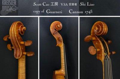 画像3: バイオリン◆VSA受賞者 Shi Liao 2020年作◆1743 Cannon ガルネリ