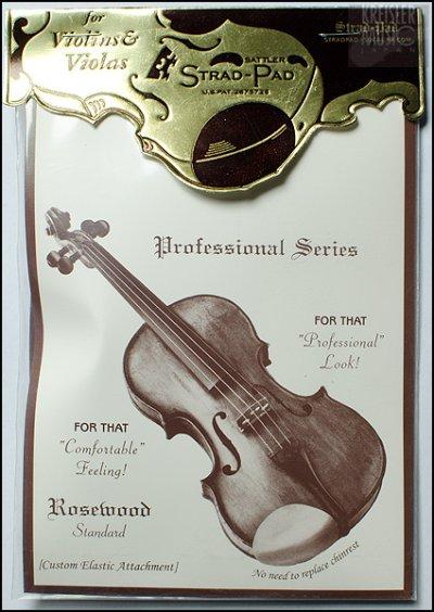 画像1: バイオリン・ビオラ用 アゴ当てパッド◆Strad Pad 茶色◆1/2〜4/4サイズ用