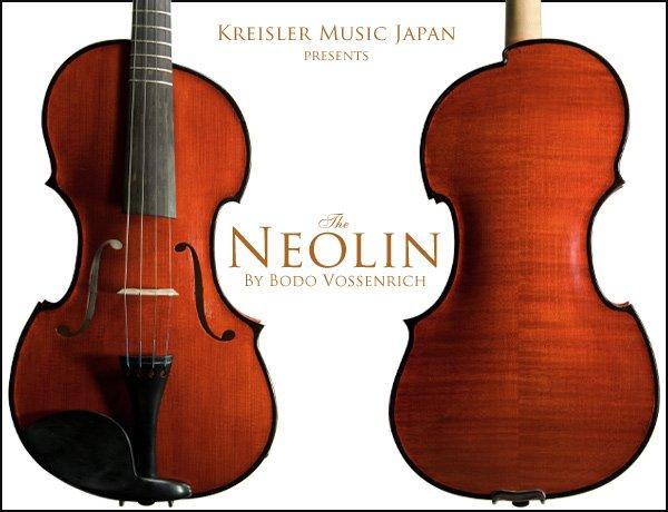 画像1: フレット付きバイオリン!?◆ネオリン◆ピンキッシュレッド◆日本初!話題沸騰☆ (1)