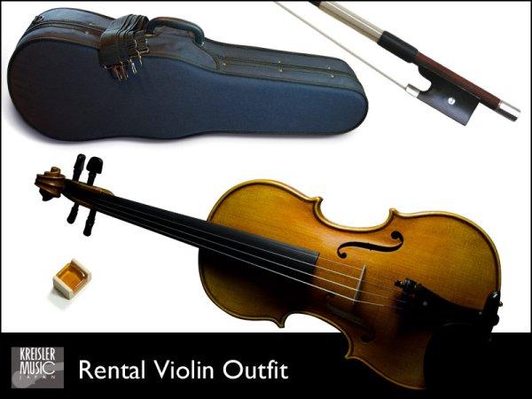 画像1: レンタル 3ヶ月◆バイオリン一式◆1/16〜4/4サイズ (1)