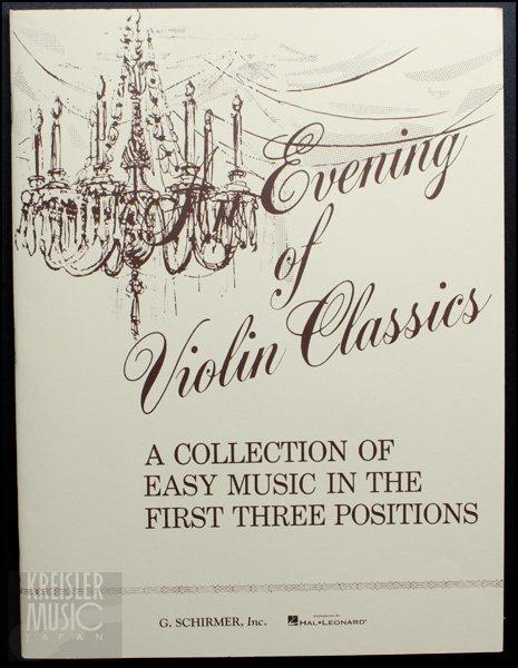画像1: バイオリン小品集◆クラシックの夕べ♪ ピアノ伴奏譜付き (1)